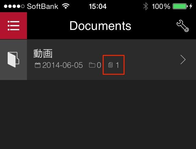 ファイルの移動