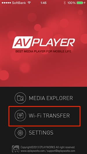 Wi-Fi TRANSFER