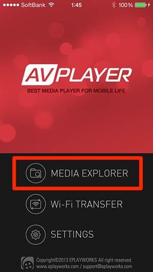 MEDIA EXPLORER