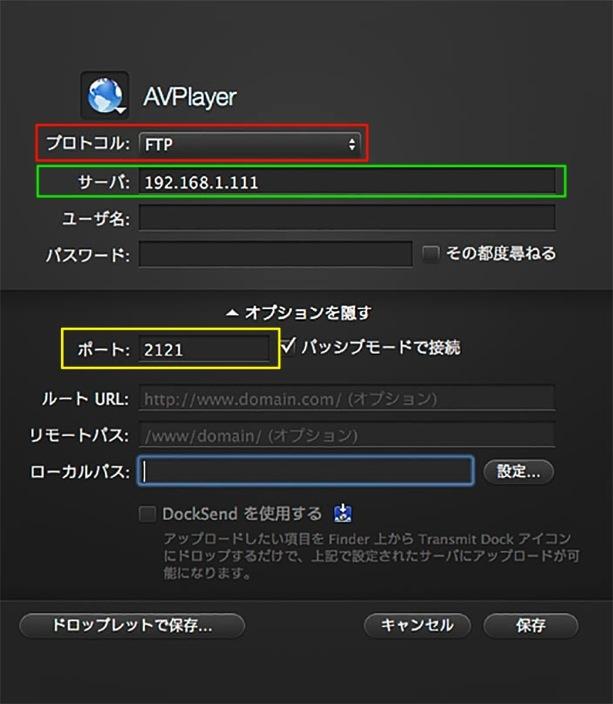 FTPアドレス